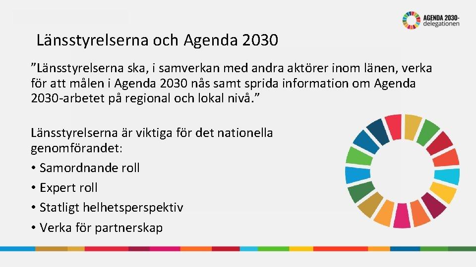 """Länsstyrelserna och Agenda 2030 """"Länsstyrelserna ska, i samverkan med andra aktörer inom länen, verka"""