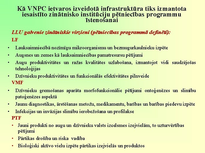 Kā VNPC ietvaros izveidotā infrastruktūra tiks izmantota iesaistīto zinātnisko institūciju pētniecības programmu īstenošanai LLU