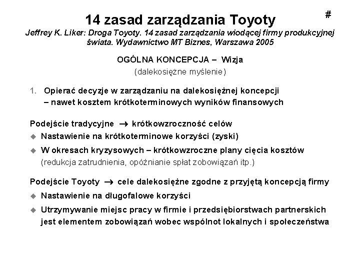 14 zasad zarządzania Toyoty # Jeffrey K. Liker: Droga Toyoty. 14 zasad zarządzania wiodącej