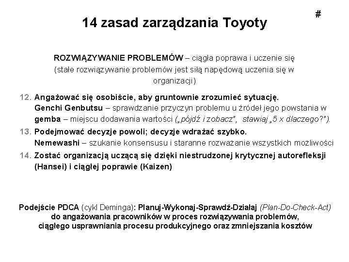 14 zasad zarządzania Toyoty # ROZWIĄZYWANIE PROBLEMÓW – ciągła poprawa i uczenie się (stałe