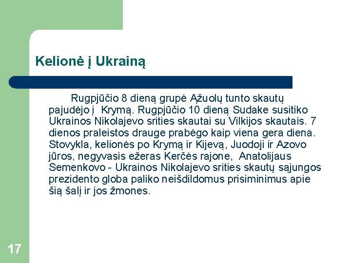 Kelionė į Ukrainą 17 Rugpjūčio 8 dieną grupė Ąžuolų tunto skautų pajudėjo į Krymą.