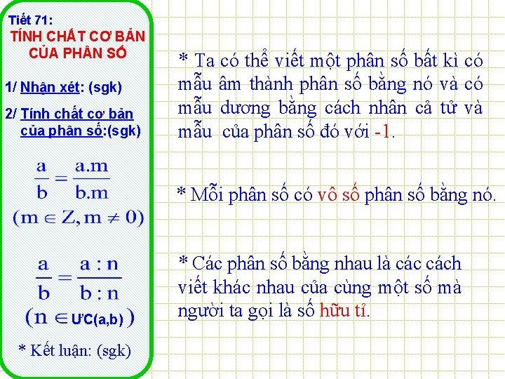 Tiết 71: TÍNH CHẤT CƠ BẢN CỦA PH N SỐ 1/ Nhận xét: (sgk)