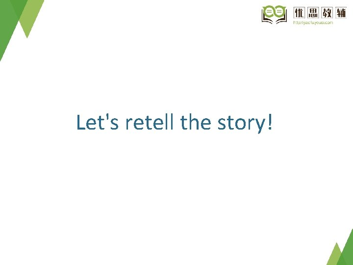 Let's retell the story!