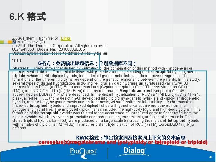 6, K 格式 2/6, K/1 (Item 1 from file: 5) Links Biosis Previews(R) (c)
