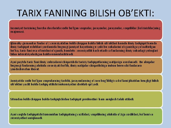 TARIX FANINING BILISH OB'EKTI: Insoniyat tarixining barcha davrlarida sodir bo'lgan voqealar, jarayonlar, voqeliklar (ko'rinishlar)ning