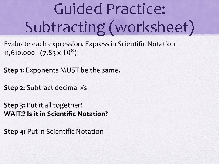 Guided Practice: Subtracting (worksheet)