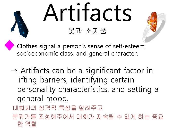 Artifacts 옷과 소지품 Clothes signal a person's sense of self-esteem, socioeconomic class, and general
