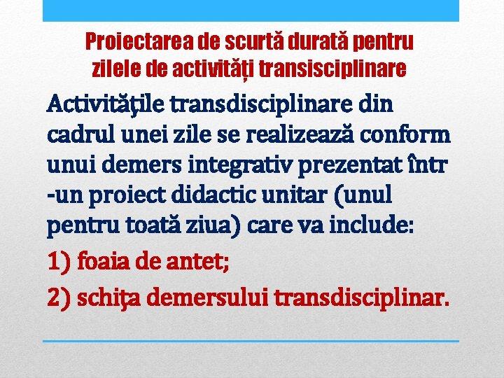 Proiectarea de scurtă durată pentru zilele de activități transisciplinare Activitățile transdisciplinare din cadrul unei