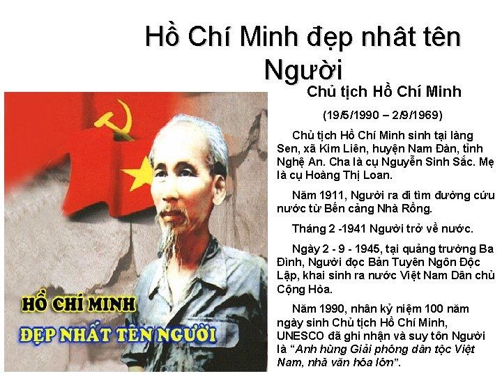 www. HNGHIA. Info Hồ Chí Minh đẹp nhất tên Người Chủ tịch Hồ Chí