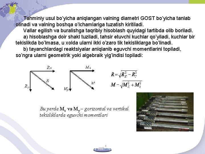 Tahminiy usul bo'yicha aniqlangan valning diametri GOST bo'yicha tanlab olinadi va valning boshqa o'lchamlariga