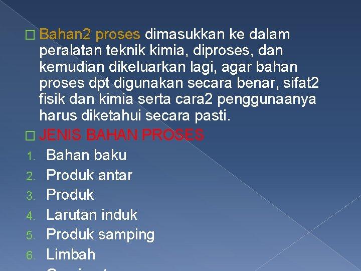 � Bahan 2 proses dimasukkan ke dalam peralatan teknik kimia, diproses, dan kemudian dikeluarkan