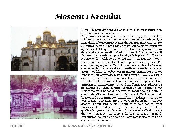 Moscou : Kremlin Il est 18 h nous décidons d'aller tout de suite au