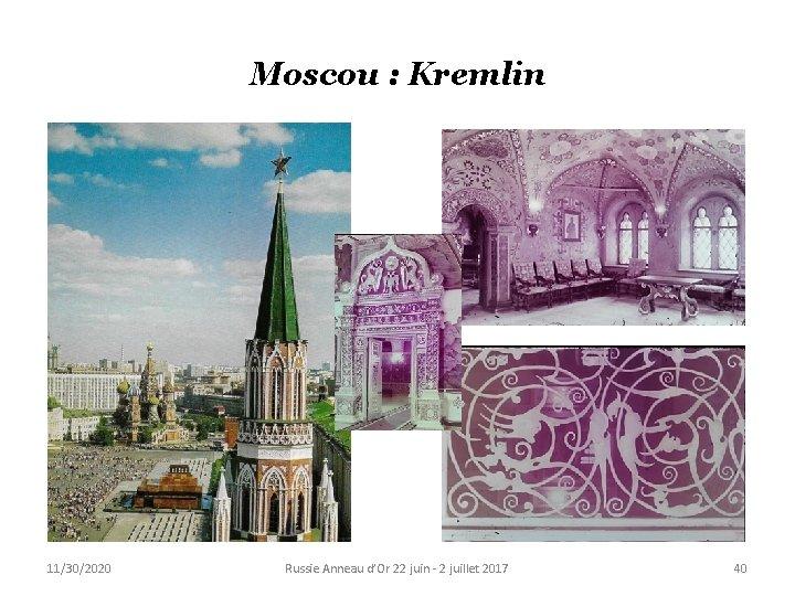 Moscou : Kremlin 11/30/2020 Russie Anneau d'Or 22 juin - 2 juillet 2017 40