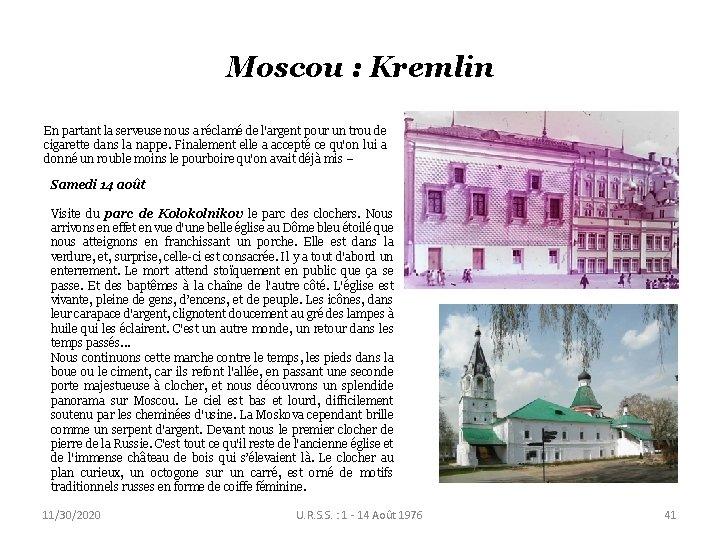 Moscou : Kremlin En partant la serveuse nous a réclamé de l'argent pour un