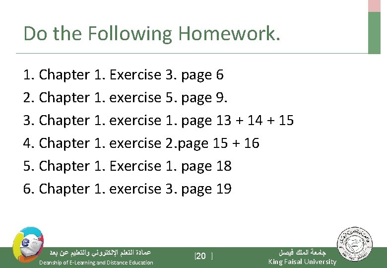 Do the Following Homework. 1. Chapter 1. Exercise 3. page 6 2. Chapter 1.