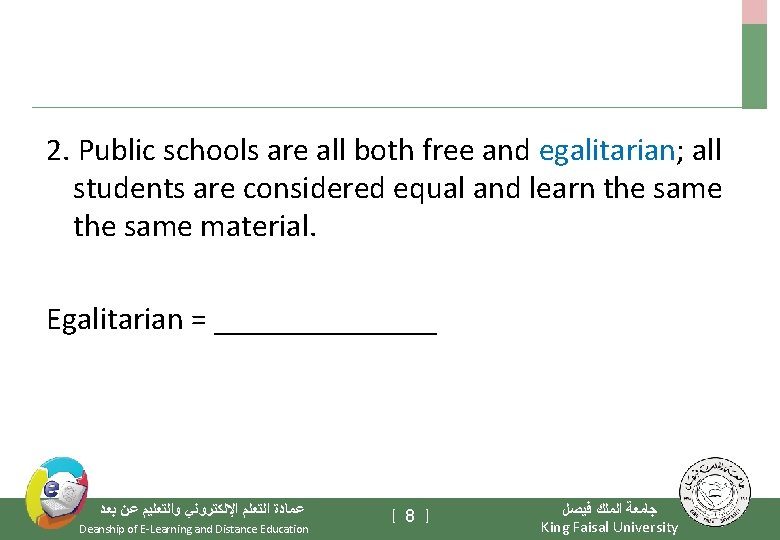 2. Public schools are all both free and egalitarian; all students are considered equal