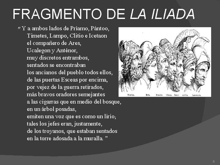 FRAGMENTO DE LA ILIADA