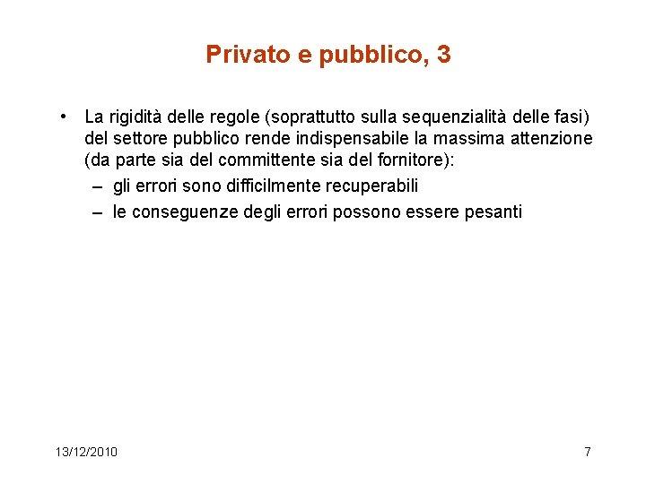 Privato e pubblico, 3 • La rigidità delle regole (soprattutto sulla sequenzialità delle fasi)
