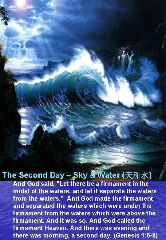 The Second Day - Heaven The Second Day – Sky & Water (天和水) And