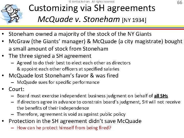 © Amitai Aviram. All rights reserved. Customizing via SH agreements 66 Mc. Quade v.