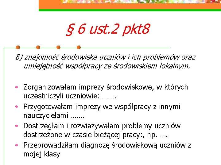 § 6 ust. 2 pkt 8 8) znajomość środowiska uczniów i ich problemów oraz