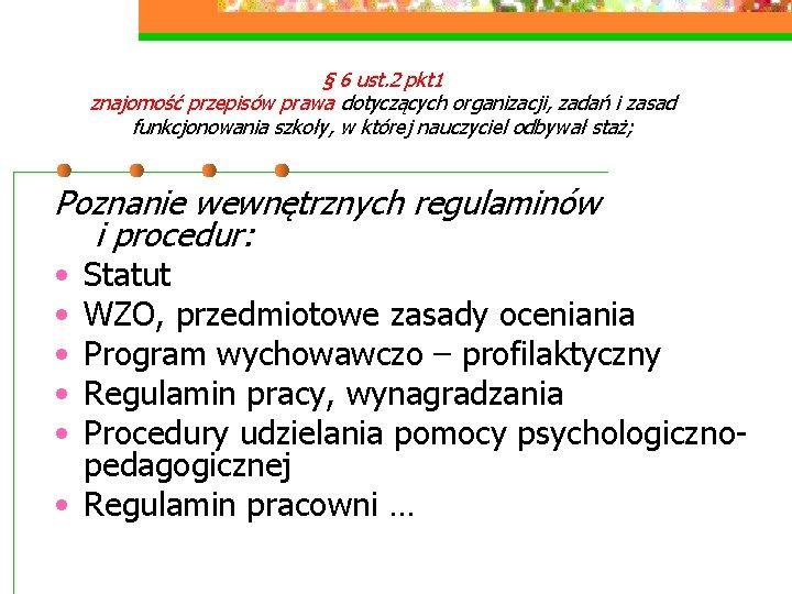 § 6 ust. 2 pkt 1 znajomość przepisów prawa dotyczących organizacji, zadań i zasad