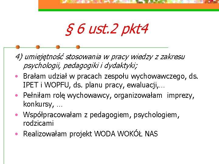 § 6 ust. 2 pkt 4 4) umiejętność stosowania w pracy wiedzy z zakresu