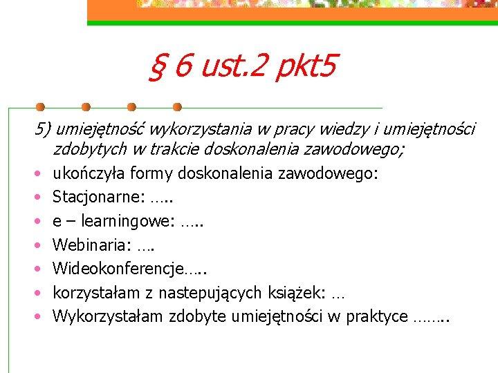 § 6 ust. 2 pkt 5 5) umiejętność wykorzystania w pracy wiedzy i umiejętności