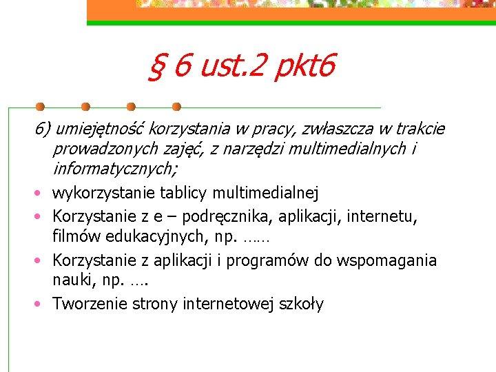 § 6 ust. 2 pkt 6 6) umiejętność korzystania w pracy, zwłaszcza w trakcie