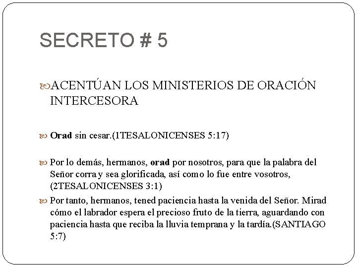 SECRETO # 5 ACENTÚAN LOS MINISTERIOS DE ORACIÓN INTERCESORA Orad sin cesar. (1 TESALONICENSES