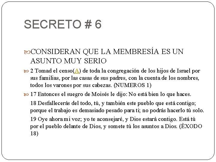SECRETO # 6 CONSIDERAN QUE LA MEMBRESÍA ES UN ASUNTO MUY SERIO 2 Tomad
