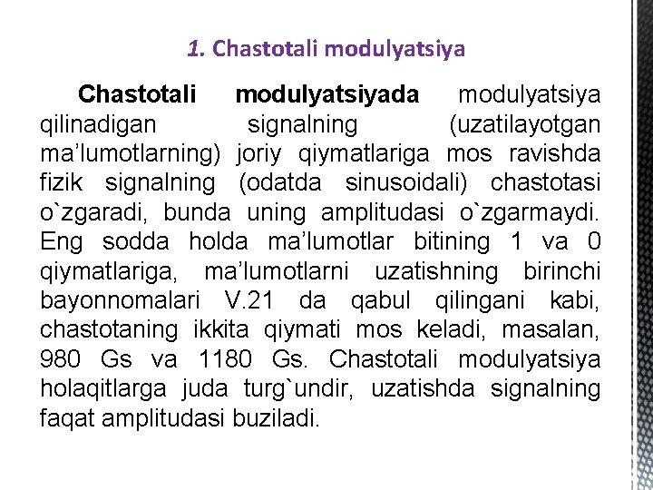 1. Chastotali modulyatsiyada modulyatsiya qilinadigan signalning (uzatilayotgan ma'lumotlarning) joriy qiymatlariga mos ravishda fizik signalning