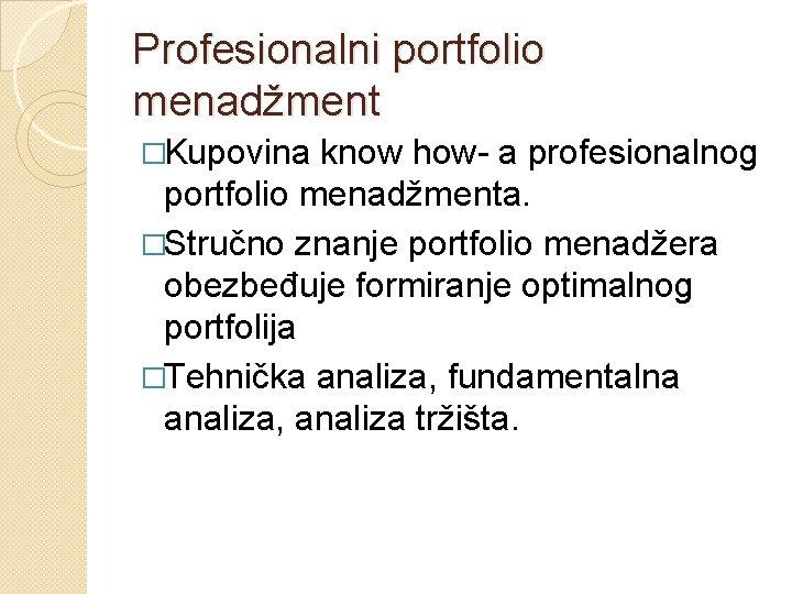 Profesionalni portfolio menadžment �Kupovina know how- a profesionalnog portfolio menadžmenta. �Stručno znanje portfolio menadžera