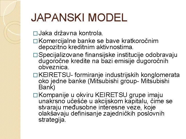 JAPANSKI MODEL � Jaka državna kontrola. � Komercijalne banke se bave kratkoročnim depozitno kreditnim