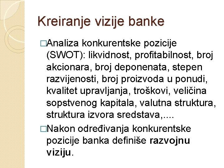 Kreiranje vizije banke �Analiza konkurentske pozicije (SWOT): likvidnost, profitabilnost, broj akcionara, broj deponenata, stepen