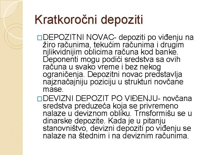 Kratkoročni depoziti �DEPOZITNI NOVAC- depoziti po viđenju na žiro računima, tekućim računima i drugim