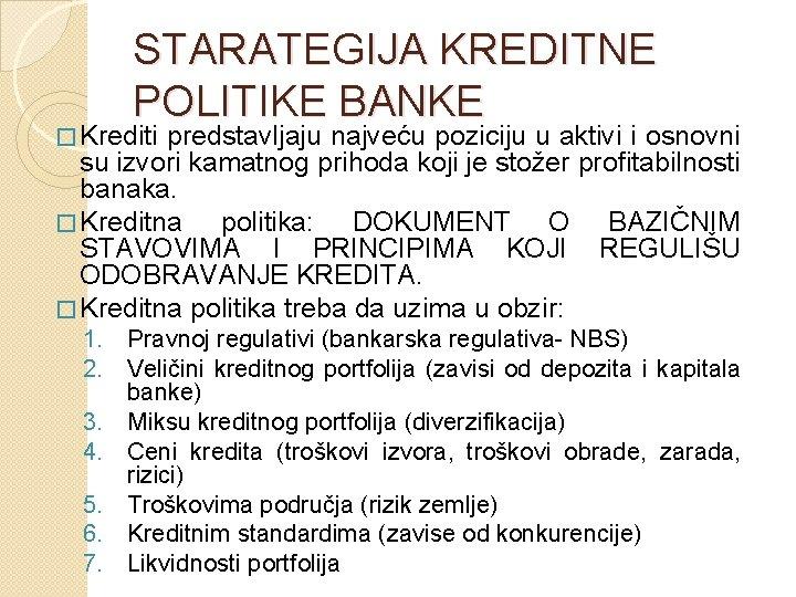 STARATEGIJA KREDITNE POLITIKE BANKE � Krediti predstavljaju najveću poziciju u aktivi i osnovni su
