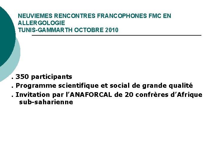 rencontres francophones de fmc en allergologie