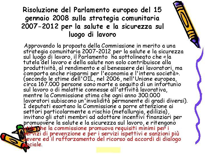 Risoluzione del Parlamento europeo del 15 gennaio 2008 sulla strategia comunitaria 2007 -2012 per