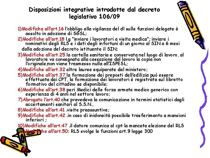 Disposizioni integrative introdotte dal decreto legislativo 106/09 1)Modifiche all'art. 16 l'obbligo alla vigilanza del
