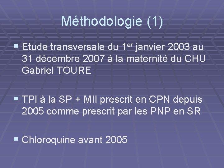 Méthodologie (1) § Etude transversale du 1 er janvier 2003 au 31 décembre 2007