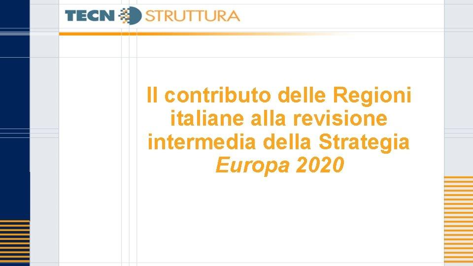 Il contributo delle Regioni italiane alla revisione intermedia della Strategia Europa 2020