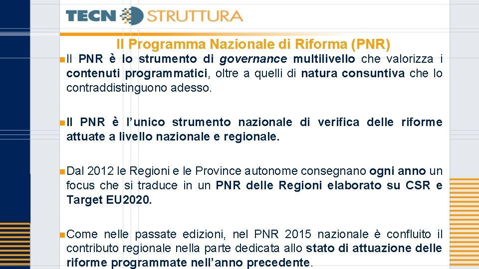 Il Programma Nazionale di Riforma (PNR) n Il PNR è lo strumento di governance