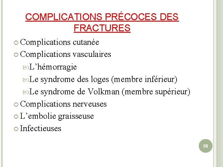 COMPLICATIONS PRÉCOCES DES FRACTURES Complications cutanée Complications vasculaires L'hémorragie Le syndrome des loges (membre