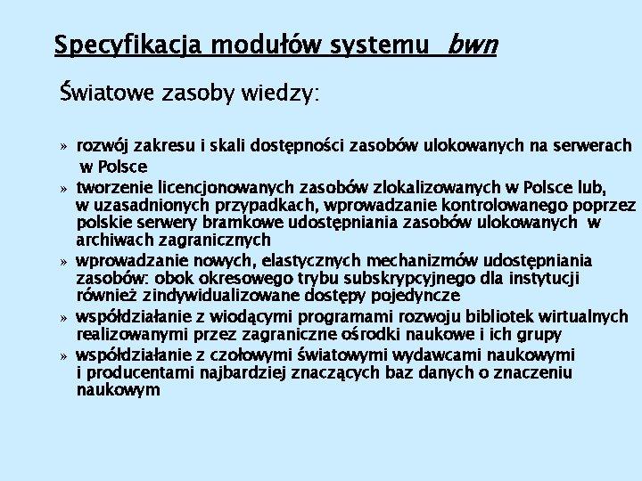 Specyfikacja modułów systemu bwn Światowe zasoby wiedzy: » rozwój zakresu i skali dostępności zasobów