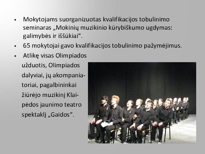 """• • • Mokytojams suorganizuotas kvalifikacijos tobulinimo seminaras """"Mokinių muzikinio kūrybiškumo ugdymas: galimybės"""