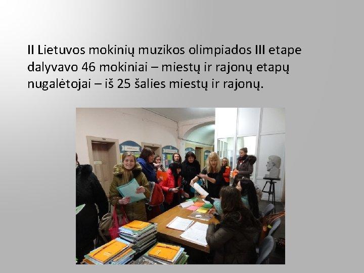 II Lietuvos mokinių muzikos olimpiados III etape dalyvavo 46 mokiniai – miestų ir rajonų