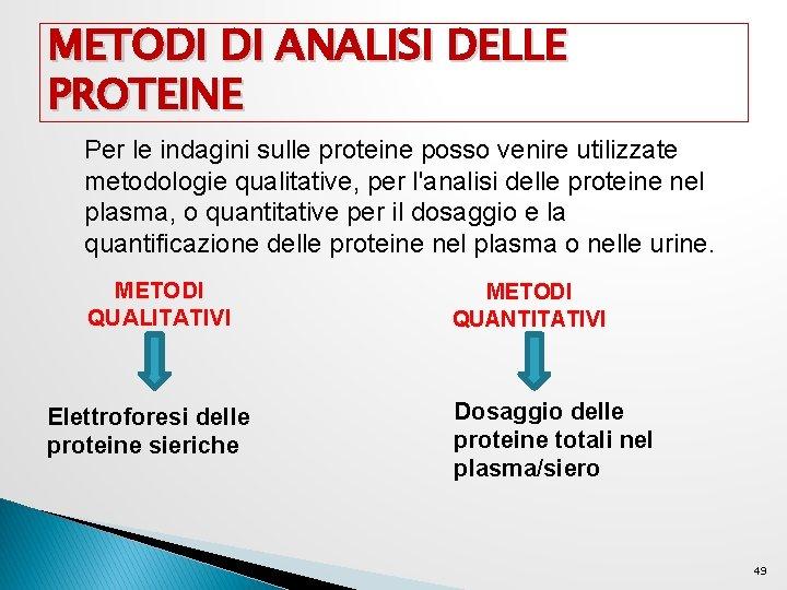 METODI DI ANALISI DELLE PROTEINE Per le indagini sulle proteine posso venire utilizzate metodologie