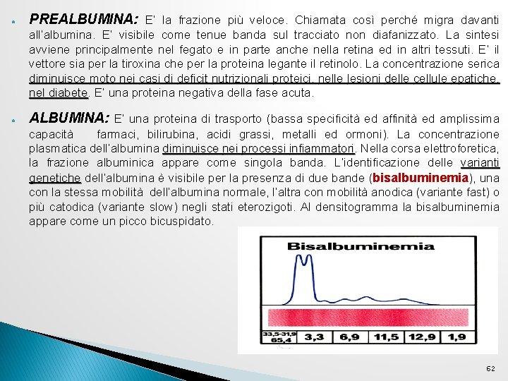 ● PREALBUMINA: E' la frazione più veloce. Chiamata così perché migra davanti all'albumina. E'
