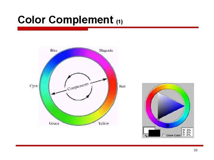 Color Complement (1) 22